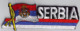 Serbia Embroidered Flag Patch, style 01.